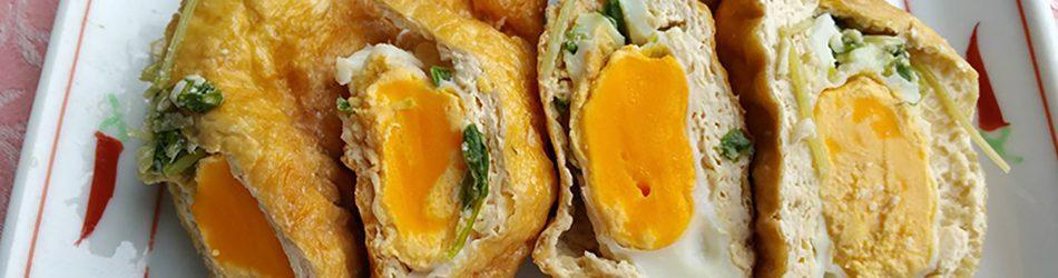 卵入り油揚げ
